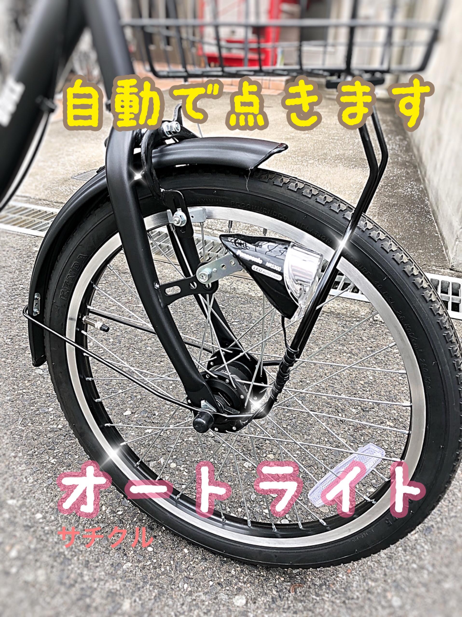 自転車 パンク 修理 値段